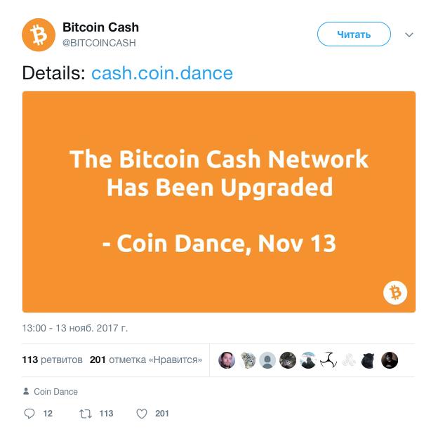 Twitter Bitcoin Cash