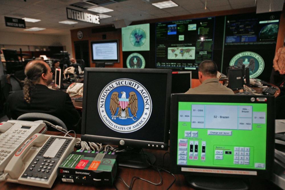 Агентство нацбезопасности США