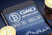 GMO Coin