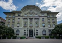 Банк Швейцарии