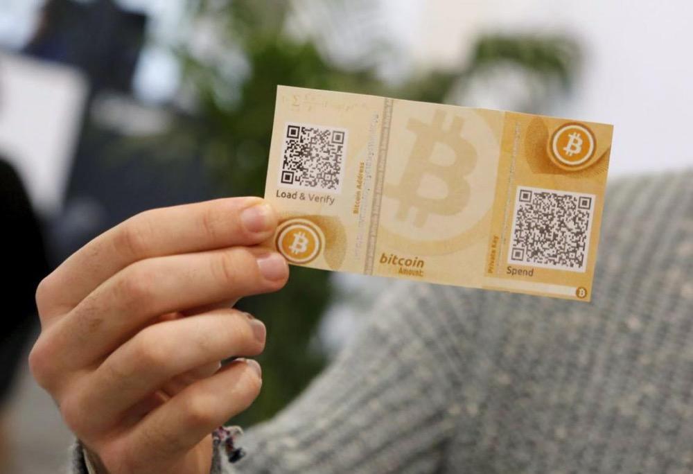 биткоин-кошелек