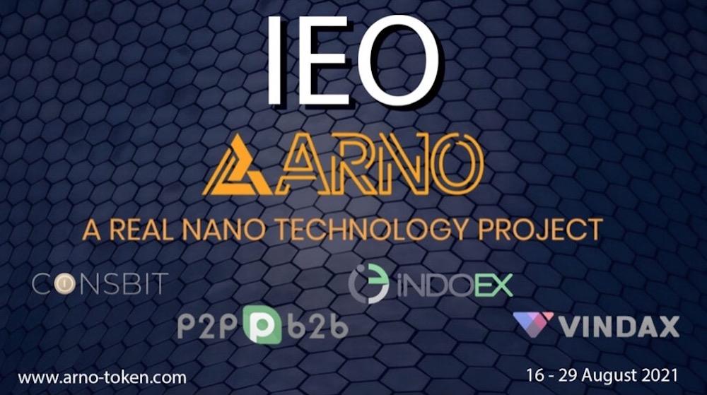 Проект ARNO