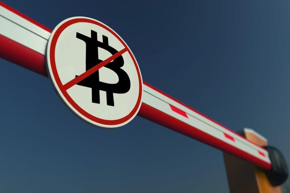 заблокировать криптовалюты